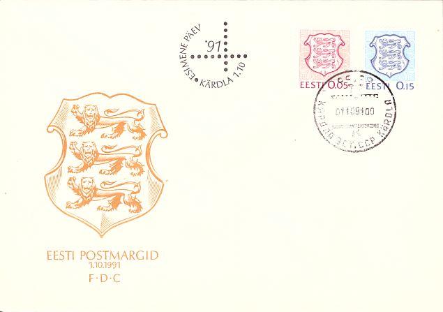 kardla_fdc19911001